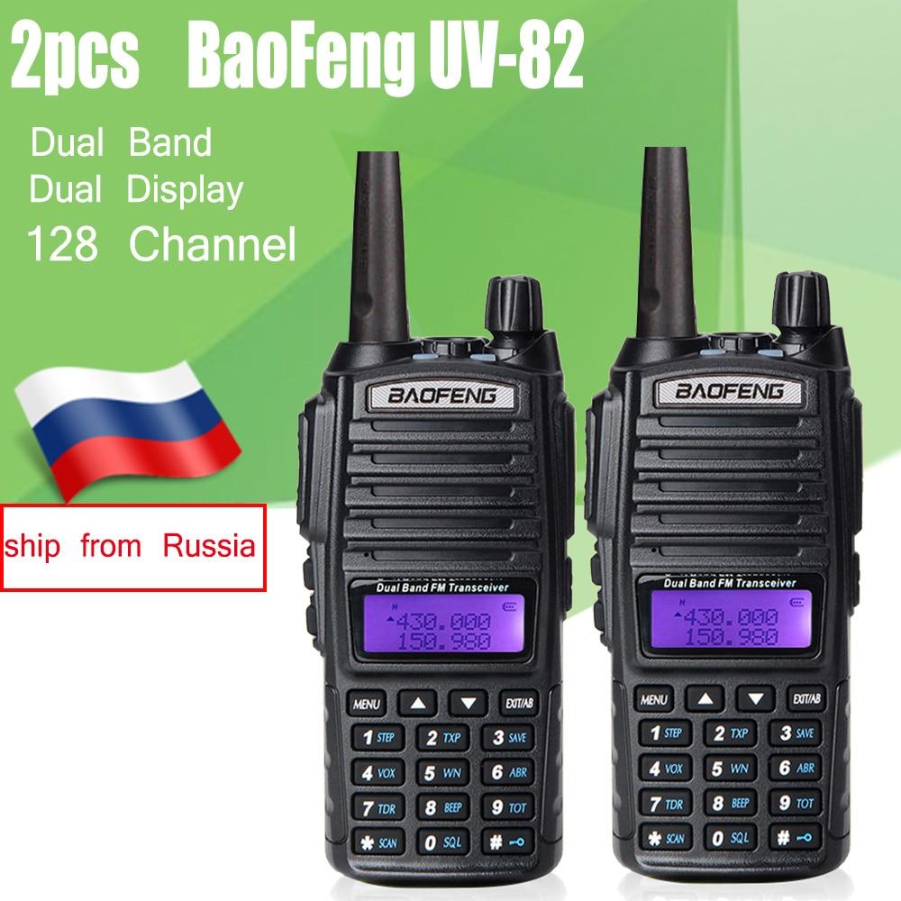 2pcs BaoFeng UV 82 Dual Band 136 174MHz 400 520MHz MHz Walkie Talkie FM Ham protable