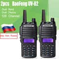 2pcs BaoFeng UV-82 Dual Band 136-174MHz&400-520MHz MHz Walkie Talkie FM Ham protable two way radio Transceiver baofeng uv82