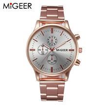 MIGEER Fashion Women Crystal Stainless Steel Analog Quartz Wrist Watch BraceleBracelet relogio feminino montre femme saat J7052