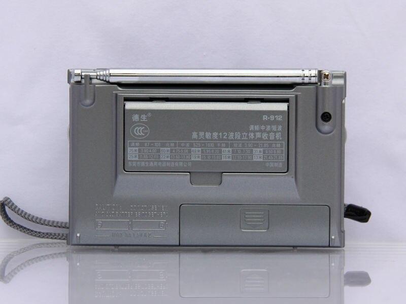 R-912