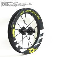 SMC 12 дюймов 203 углерода колеса для детский велосипед 95 мм концентратора
