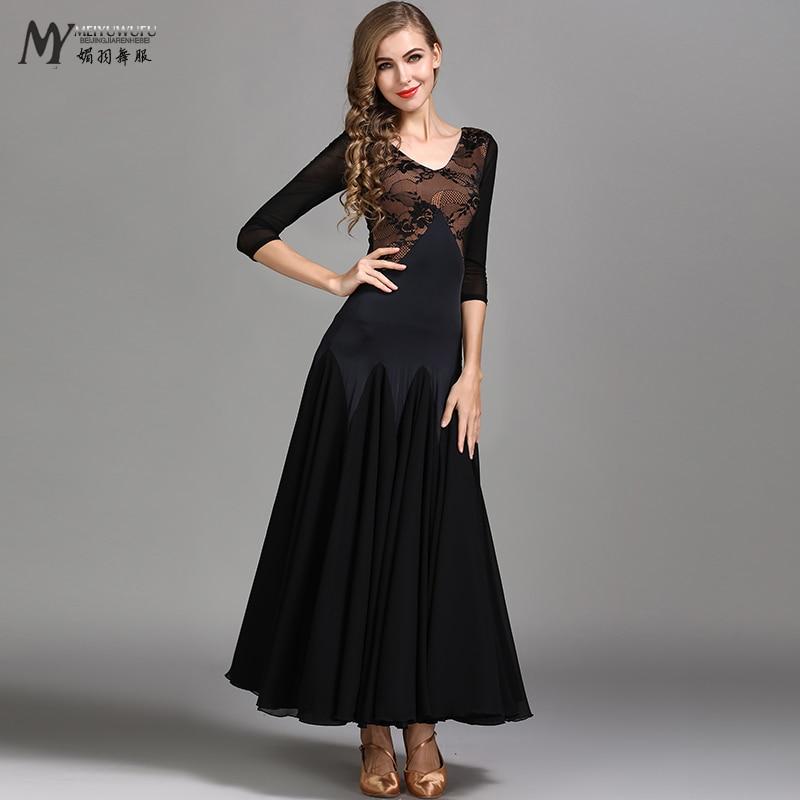 New modern dance skirt dress skirt lace chiffon dress practice skirt
