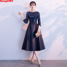 DongCMY ใหม่มาถึง 2020 อย่างเป็นทางการสั้น Dresses Elegant Sequined PLUS ขนาดสี Vestdios ชุดพรรค