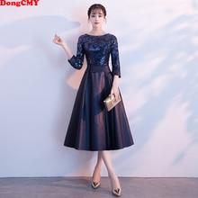 DongCMY New Arrival 2019 Formal Short Prom Dresses Elegant S