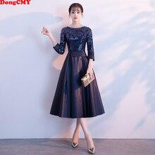 Короткое вечернее платье DongCMY, с блестками, золотистого цвета, вечерние платья большого размера, 2020