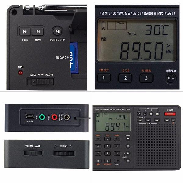 Hot Sale TECSUN PL-398MP DSP Radio (9)