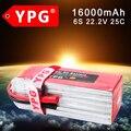 YPG 22.2 В 16000 мАч 25C 6 S Высокая Мощность Lipo Li-poly Аккумулятор Для RC Multicopter Octocopter DJI S1000 S800 Беспилотный Самолет