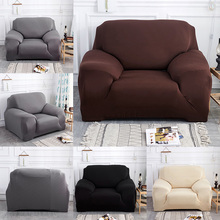 все цены на Grey Color Elastic Couch Sofa Cover Loveseat Cover Sofa Covers for Living Room Sectional Sofa Slipcover Armchair Furniture Cover онлайн