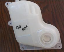 VW SEAT SKODA OEM 8D0 121 403L/8D0 121 403F/8D0 121 403J Охлаждающей Жидкости Двигателя Расширение Нефтеотдачи Пластов танк