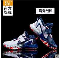 361 degrees men's shoes sneakers 2018 new wear resistant shock absorbers casual game students running shoes