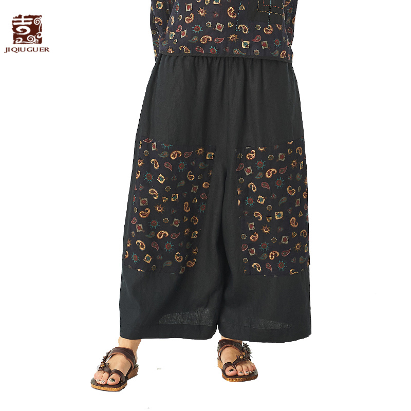 Jiqiuguer Women Black Loose Print Trousers Spring Ankle-Length Pleated Plus Mid Waist Plus Elastic Waist Wide Leg Pants G181K001 массажер medisana инфракрасный itm