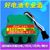 12V NI MH 3500MAH Rechargeable Chargeable Batteries for sweepers power supply