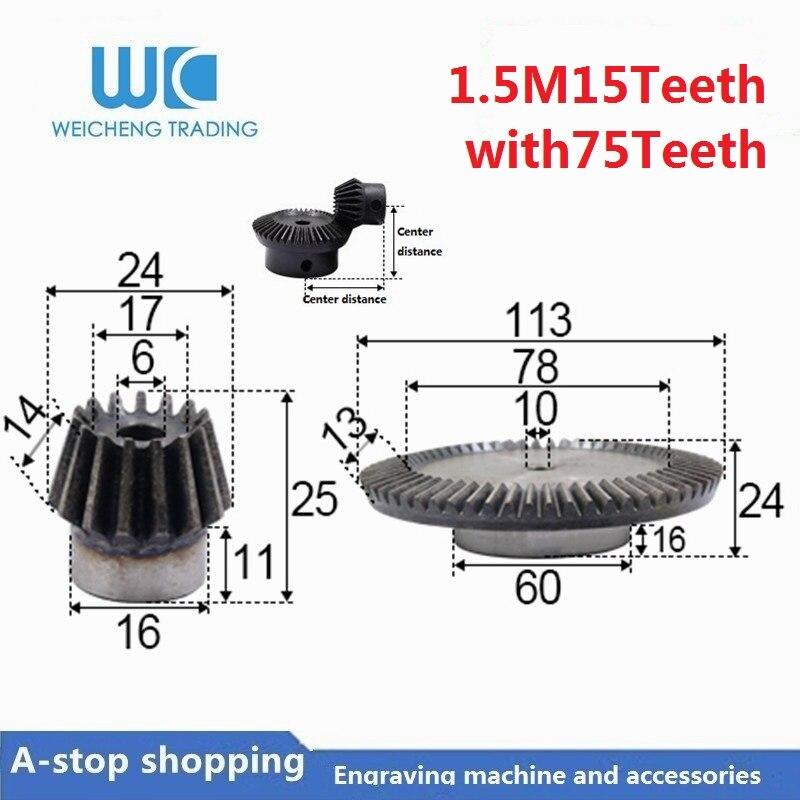2pcs 1:5 Bevel Gear 1.5 Modulus 15 Teeth Hole 6mm +75teeth Inner Hole 10mm 90 Degree Drive Commutation Steel Gears