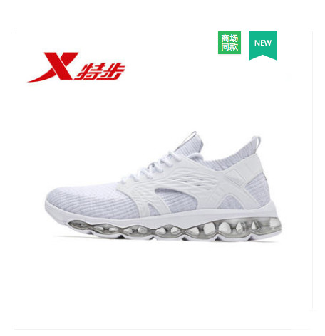 Men's and women's shoes sports shoes 2018 summer new running shoes cushioning breathable comfortable running shoes