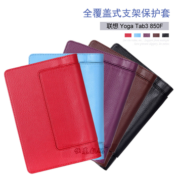 sneakers for cheap 7ca88 7dd57 for Lenovo Yoga Tab 3 850F Tablet Cover 8 inch Solid Stand Flip Folio