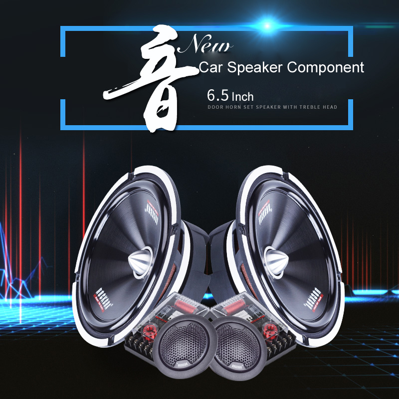 6.5 inch Car Audio Speaker Component 2pcs Tweeter Cross Over Middle bass 2 Way HIFI Car Speaker Set 6-1/2'' 6x5 Compound Speaker
