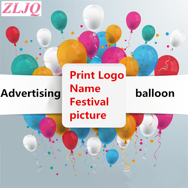 ZLJQ 1000 Pack Custom Balloons Photo Print Party Personalized Latex Ballon Birthday Wedding Shower Globos In Ballons Accessories From Home