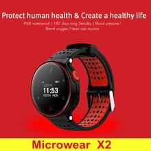 Ограниченное предложение Microwear X2 SmartWatch Bluetooth Водонепроницаемый IP68 сердечного ритма Мониторы Приборы для измерения артериального давления шагомер спортивные часы Поддержка дропшиппинг