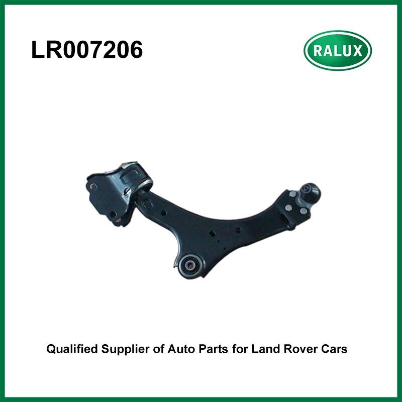 LR007206 LR002625 left front suspension control arm for LR Range Rover Freelander 2 2006- high quality aftermarket parts supply lr031466 lr020401 intercooler 2 2l turbo diesel for evoque 2012 freelander 2 2006 charge air cooler engine spare parts supply
