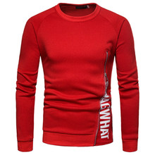 Sweatshirt Men's solid color side zipper letter pullover long sleeve thick spring and autumn Round neck T-shirt large size S-3XL fashion spring and autumn color letter printing men s long sleeve t shirt