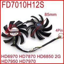 HD6970 มม.สำหรับ HD7970 2