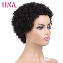 ウナショート人毛かつら非レミー人毛ウィッグ 120% 密度ペルーカール人毛のためのフル機械製ウィッグ
