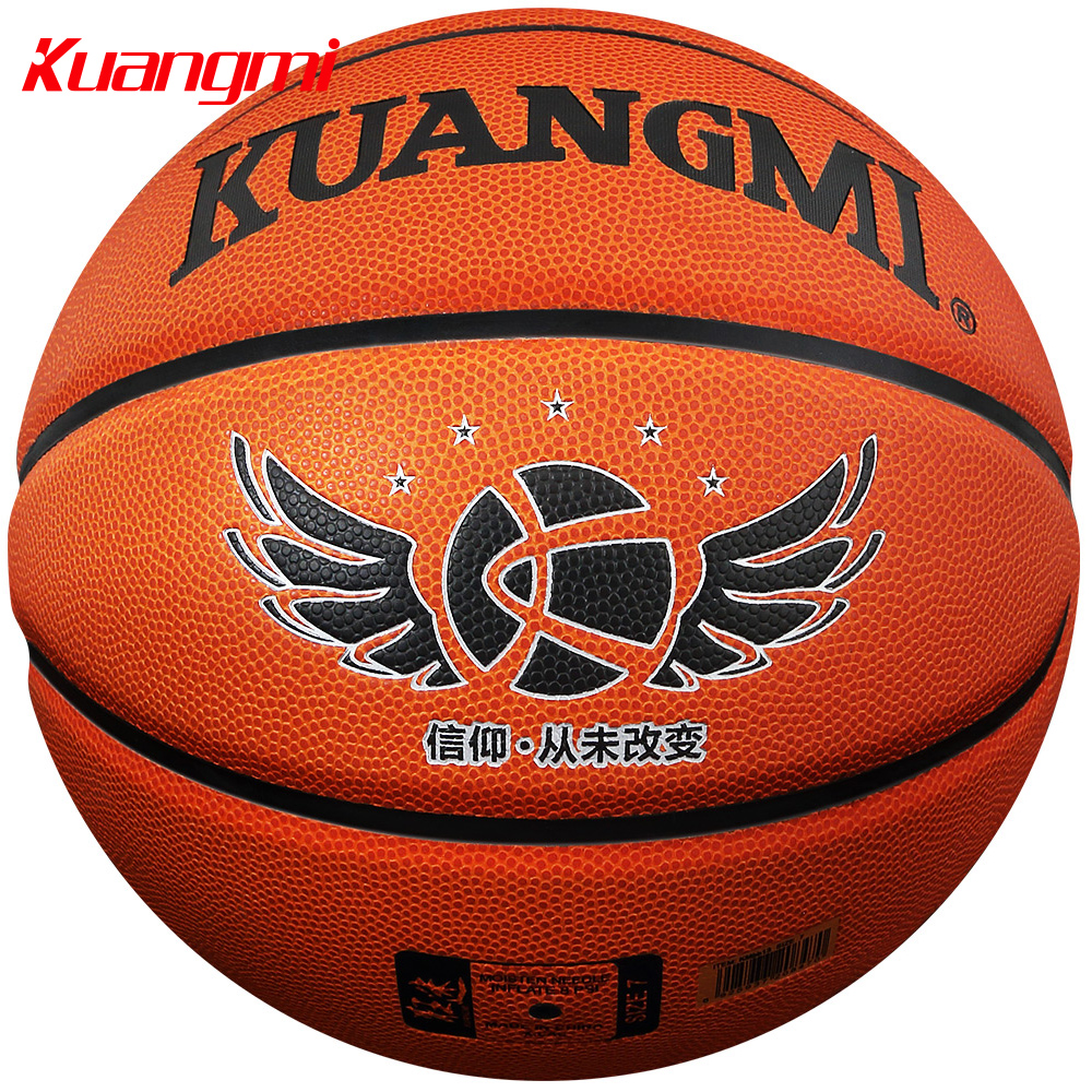 Kuangmi Microfiber Leather Outdoor and indoor Basketball game Size 7 sporting goods Sweat Absorption Basketball Ball Feels  1PC kuangmi sporting goods basketball pu training game basketball ball indoor outdoor official size 7 military sporit series netball