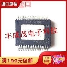 2 PCS 5 PCS 10 PCS TDA7498ETR SSOP36 TDA7498E SSOP 36 TDA7498 7498 2*160 W Class D מגבר חדש ומקורי