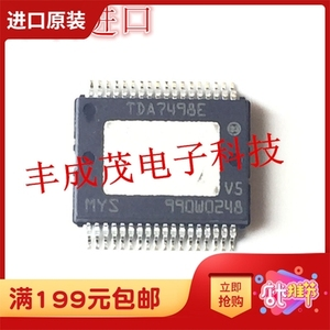 Image 1 - 2 pces 5 pces 10 pces tda7498etr ssop36 tda7498e SSOP 36 tda7498 7498 2*160 w classe d amplificador novo e original