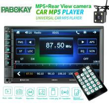MP5 Auto lecteur multimédia Double Dins USB Bluetooth Audio autoradio Multimidia 12V FM HD 7 \