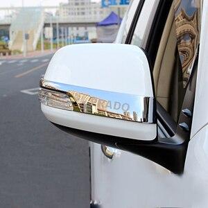 Image 3 - Bande autocollante chromé pour rétroviseurs arrière de voiture, accessoire pour Toyota Land Cruiser Prado 150 2010 2016, 2017, 2018, 2019 2020