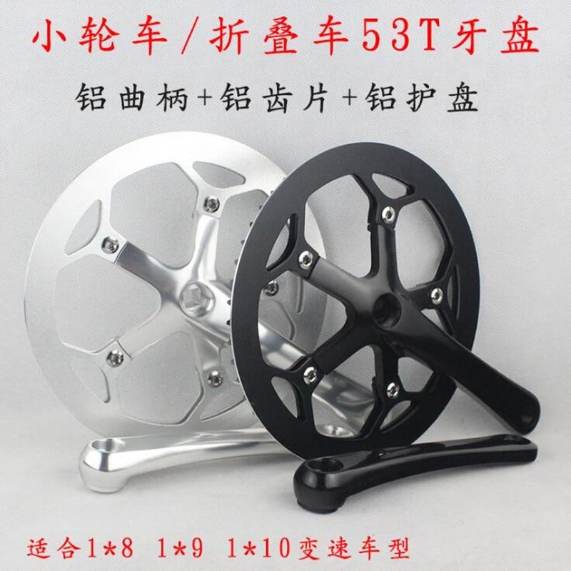 Q804 Бесплатная доставка wheelwheel 53 т зубы Алюминий один Скорость зуб пластины на мертвая муха велосипед Велосипедный шатун и передняя звёздочк...