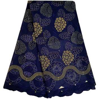 2018 African Dry Lace Fabrics High Quality Cotton Lace Fabric Swiss Voile With Stone Swiss Voile Lace In Switzerland A1046 - DISCOUNT ITEM  34% OFF All Category
