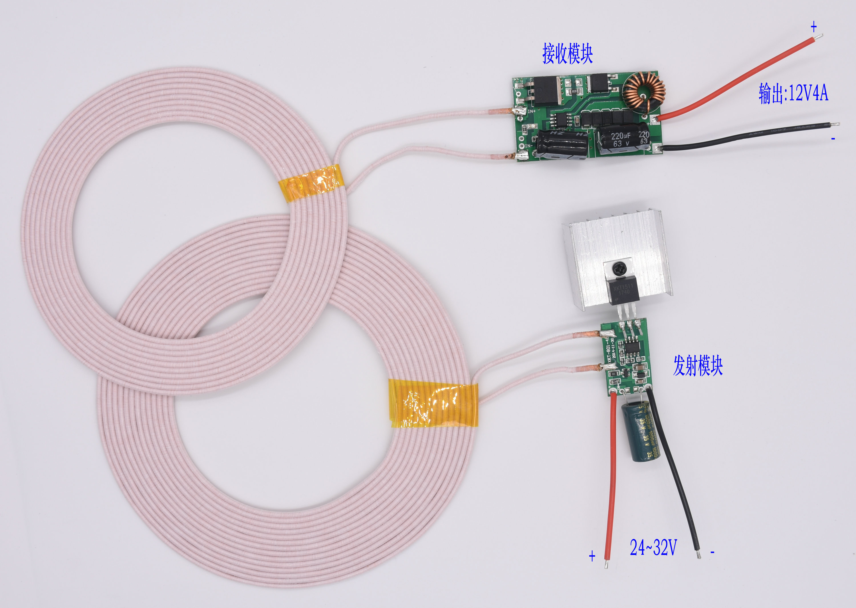 12V4A sortie Module dalimentation sans fil Module de charge sans fil XKT801-4112V4A sortie Module dalimentation sans fil Module de charge sans fil XKT801-41