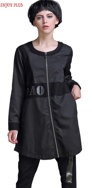 НАСЛАЖДАТЬСЯ ПЛЮС 8% ОТ chest104-112cm новая осень 2016 длинные женщины траншеи пальто feminino большой размер черный повседневная мода леди XL-3XL