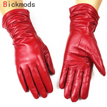 2017 female leather gloves fashion loose style 30 cm long velvet lining autumn and winter warm woman sheepskin gloves