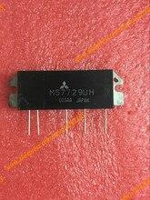 شحن مجاني جديد M57729UH وحدة