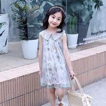 Feiluo  Girls Dress 2019 New Casual Kids leaf Dresses for Girls flower Print Children Clothing 2 3 4 5 6 7 Years Clothes TTX340 цены