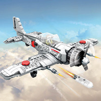 12781 World War Modern Military Japan Army A6M Zero Fighter WW2 Air Force Building Block compatible with Legoingly DIY Kid Toys