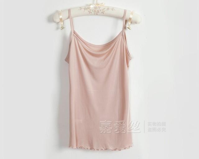 Fino 100% de seda de malha de Seda cinto condoer sem forro vestuário superior top colete de seda (tamanhos maiores)