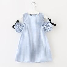 2017 New summer Girls Dresses Kids Blue and white Stripe Child Bare Shoulder Cotton navy style mini lantern sleeve Clothing
