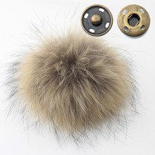 2pcs 12cm Real Raccoon Fur Pompoms Raccoon Fur Ball with Button DIY for Jewelry Finding Shoes Fur Cap Free Shipping