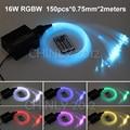 16W RGBW LED  Fiber optic light Star Ceiling Kit Lights 150pcs 0.75mm 2M optical fiber lighting+RF 28key Remote engine