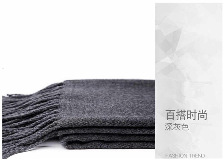 12f66b01ed2 ... Элегантный серый мужской шарф Зимний искусственный кашемир мужские  шарфы черный темно-синий мужские шарфы классический