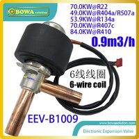 84KW (R410) Электронный расширительный клапан (EEV) применяется хладагенты: R22, R134A, R404A, r407C, R507A и т. д. в отопления/R единиц