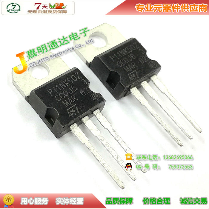 Free shipping 10pcs/lot STP11NK50Z P11NK50Z N-channel FET TO-220 new original free shipping 100% new original 5pcs lot hgtg30n60a4d 30n60a4d hgtg30n60 30n60 600v smps series n channel igbt