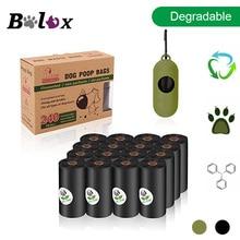 Boluxбыл разложению пакеты для уборки за собакой экологичный ПЭТ мусорные мешки диспенсер открытый несущей мешки для уборки за домашними животными выгула собак поставки