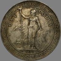 Người anh 1912 Thương Mại Một Dollar 90% Bạc Hong Kong Yi Nhân Dân Tệ Sao Chép Coin