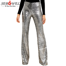 SEBOWEL Sequin Wide Leg  High Waist Pant