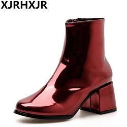 XJRHXJR/Брендовые женские осенние ботинки на каблуке 6 см из искусственной кожи, резиновые сапоги на квадратном каблуке, модная женская обувь
